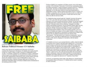 Free Saibaba leaftlet